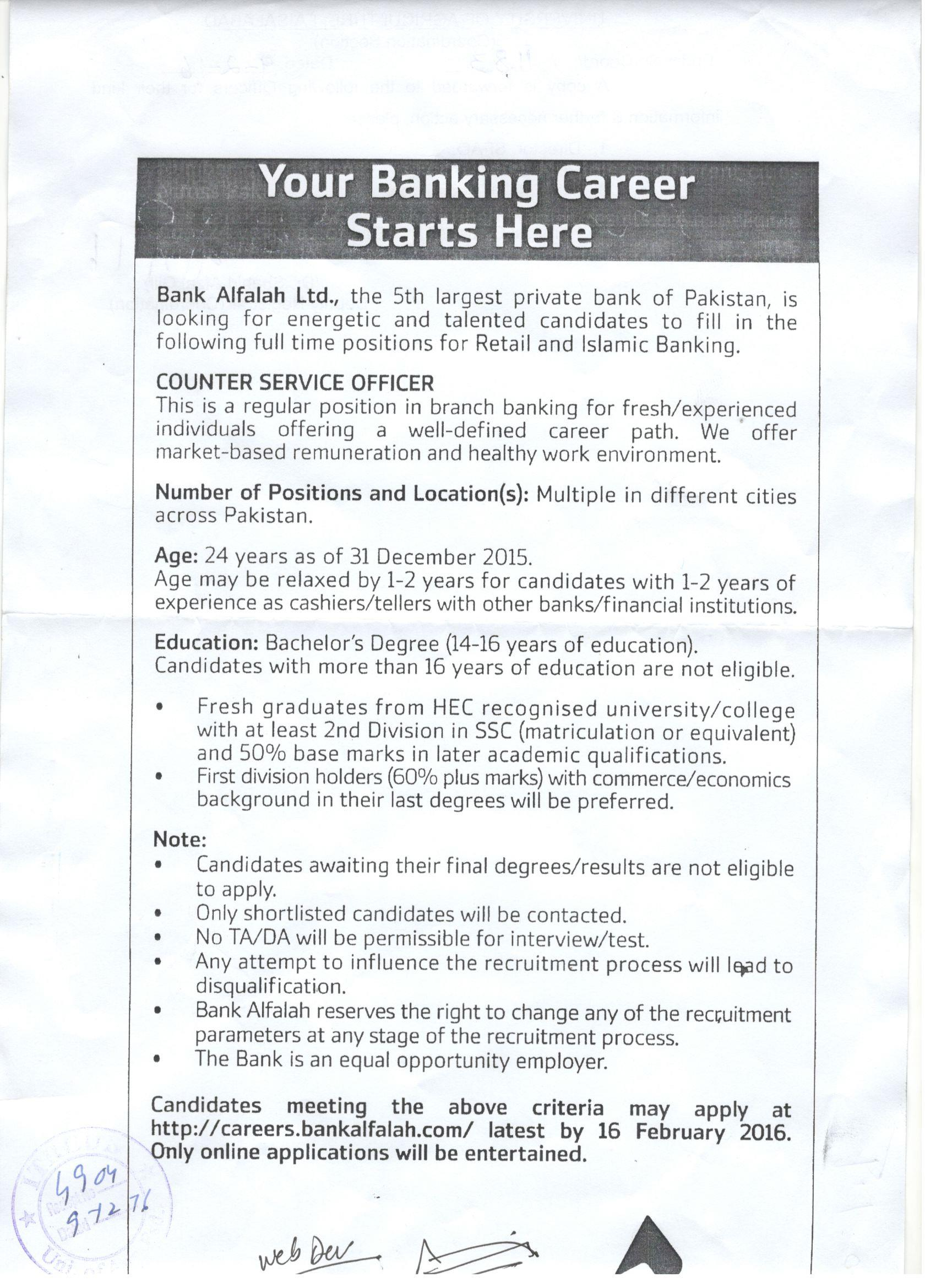 university of agriculture faisalabad > job opportunities banking career